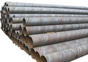 碳管、无缝管系列