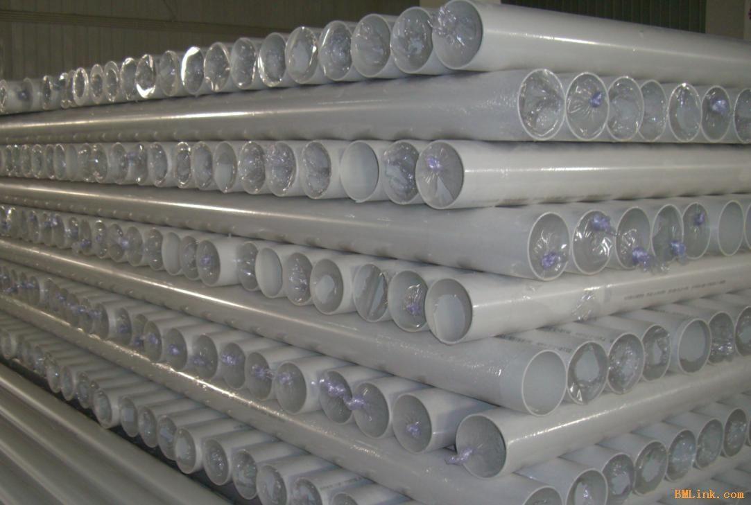 PVC给排水管 排污管 线管